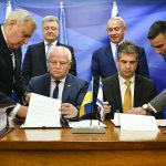 Украина подписала с Израилем соглашение о ЗСТ
