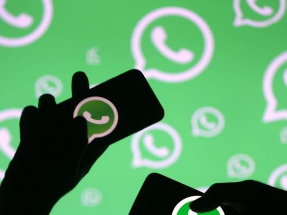WhatsApp обмежив шерінг посилань для боротьби з фейковими новинами
