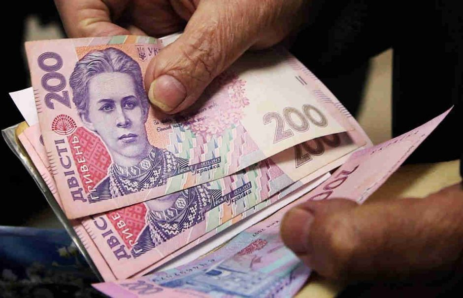 Украинцам проведут еще три этапа повышения пенсий кому прибавят 1650 грн в 2021 году