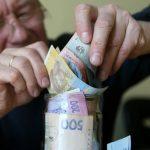 Как самому накопить себе на хорошую пенсию советы экспертов