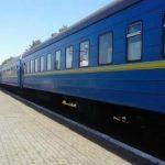 Укрзализныця запускает Ночной экспресс Киев Мариуполь с 30 марта 2019 года