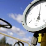 С 1 апреля 2019 года в Украине уменьшается цена на газ для населения
