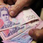 Більшість пенсіонерів отримують пенсії у двох держбанках