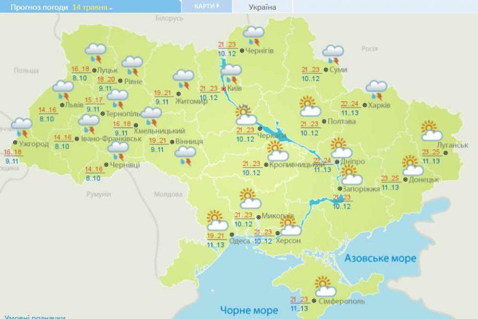 Чи довго ще дощитиме прогноз погоди в Україні на тиждень