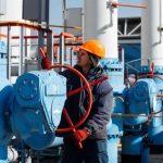 Нафтогаз назвал цену на газ для населения в июле 2019 года