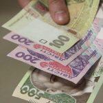 В Украине изменили порядок выплат субсидий кому автоматически переназначат ее на новый период