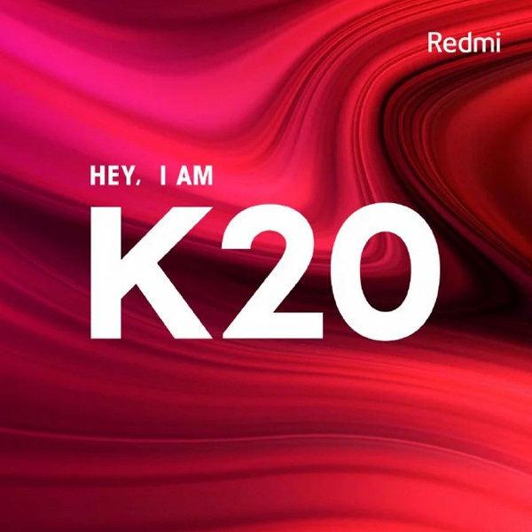 Xiaomi Redmi K20 еще один флагман бренда