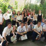 9 Б школы 24 города Херсона успешно закончил школу