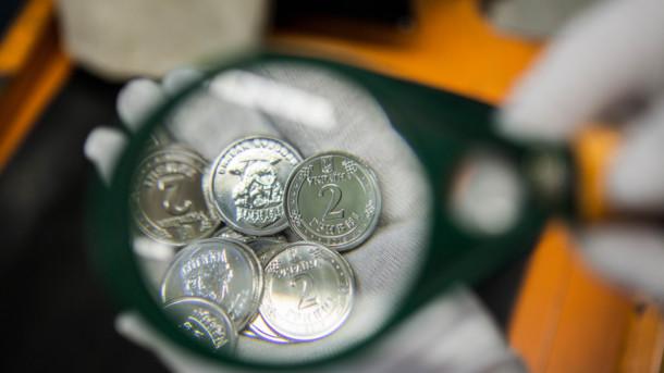 Финансовая грамотность украинцев Нацбанк назвал ключевые задачи
