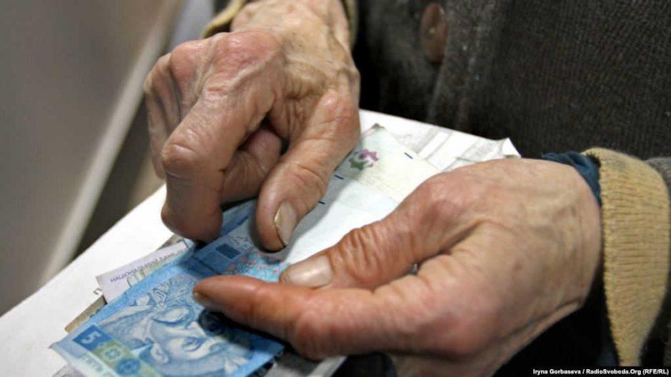 КСУ визнав неконституційною норму про мінімальний вік виходу на пенсію за вислугу років