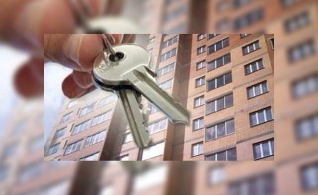 В Украине планируют изменить правила приобретения недвижимости