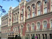 В Украине появится банкнота 1000 гривен фото