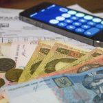 И вновь пересмотр тарифов украинцам показали новые цены на электричество