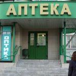 Легалізація каннабиса в Україні що пропонується