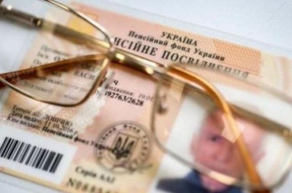Пенсионный фонд рассказал об изменении требований к страховому стажу