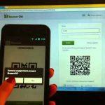 ПриватБанк запустил услугу мгновенного выпуска виртуальной банковской карты