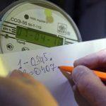 Установлен новый тариф на передачу электроэнергии на второе полугодие 2019 года