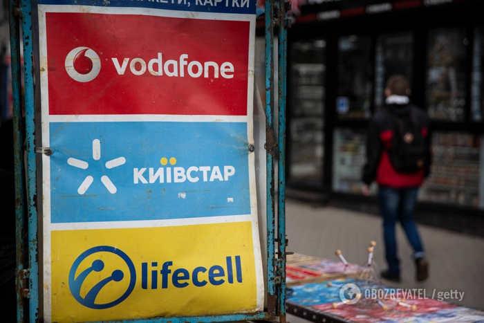 Чего ожидать украинцам Тарифы на мобильную связь поднимутся?