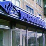 Укргазбанк присоединился к программе Фонда энергоэффективности по модернизации жилья
