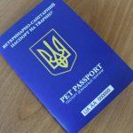 З 1 серпня 2019 року міжнародні перевезення домашніх тварин здійснюються виключно за паспортами встановленого ...