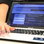 Жизнь без справок власти создают единый портал электронных государственных услуг