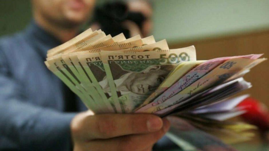 Стало відомо на скільки зросте мінімальна зарплата в Україні