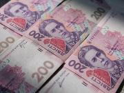 Как украинцы будут получать пенсии и субсидии в условиях карантина