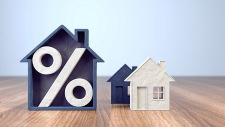 Кому будет доступна ипотека и что нужно чтобы ее уменьшить