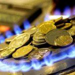 Платежка на газ как проверить правильно ли насчитана сумма