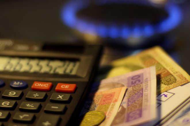 Платежки за отопление оказались завышены на 25 процентов расследование