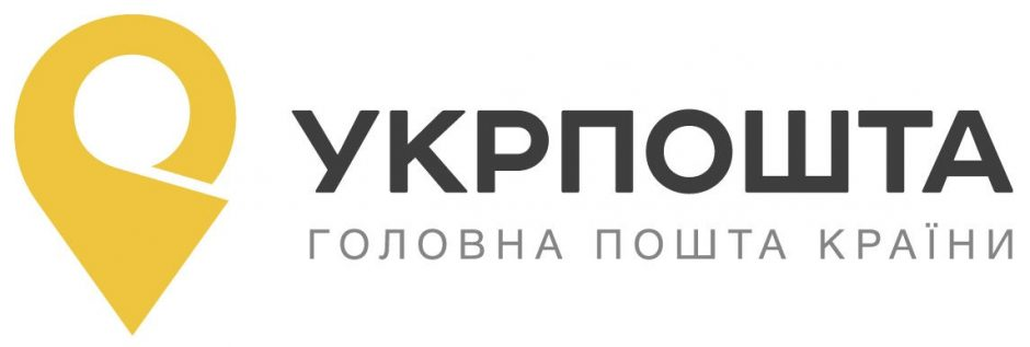 График работы Укрпочты в день защитника Отечества 14 октября 2020 года