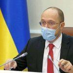 Карантин раньше мая 2020 года не закончится премьер министр Украины Денис Шмыгаль