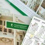 График работы Украинских банков на майские праздники 2020 года