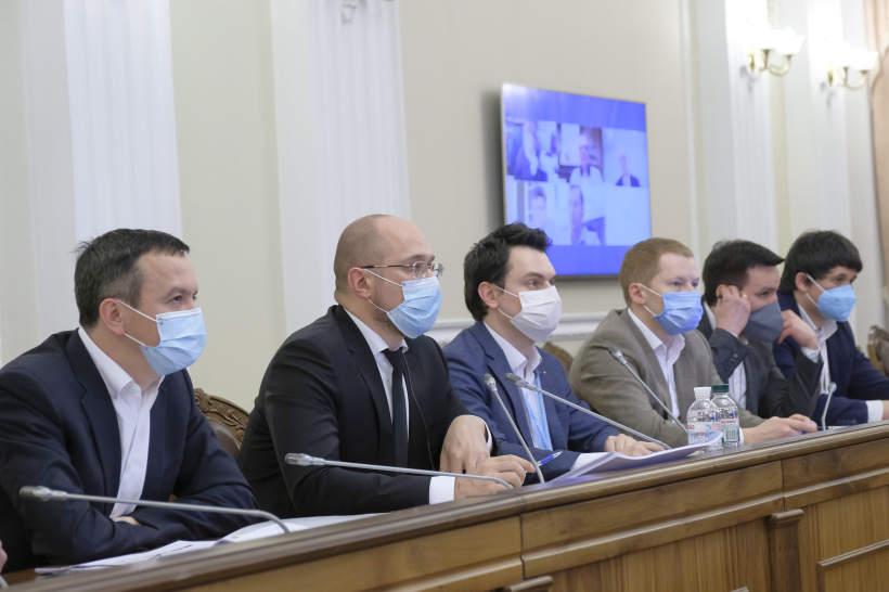 Провідні економісти урядовці та голови комітетів Верховної Ради України обговорили етапи виходу з карантину та заходи з підтримки бізнесу весна 2020 року