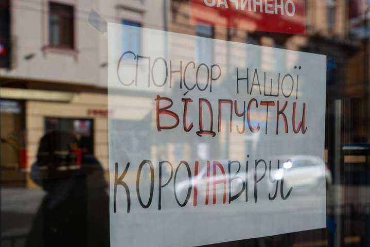 В Украине с 11 мая 2020 года смягчают карантин что откроется уже сегодня