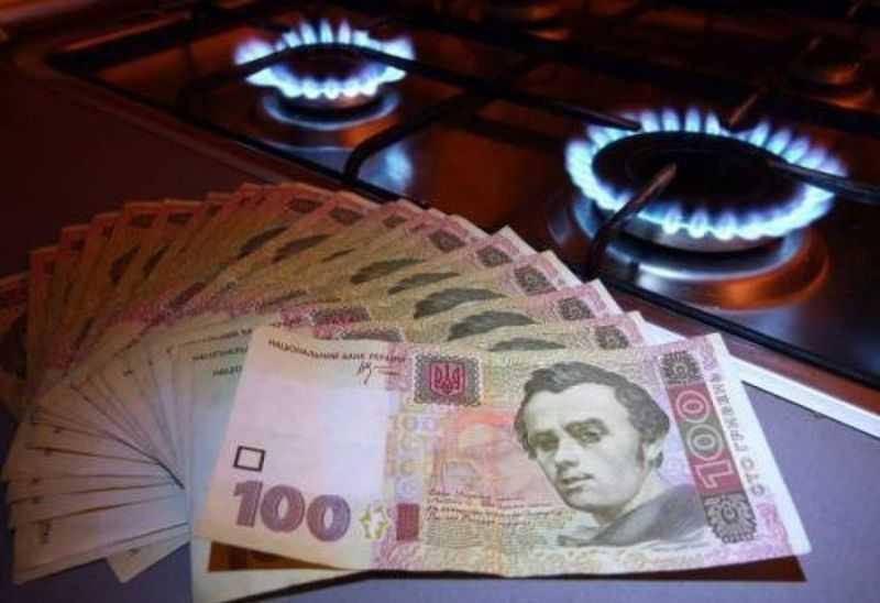 Цена на газ для населения Херсонщины в ноябре возрастет на 26 процентов