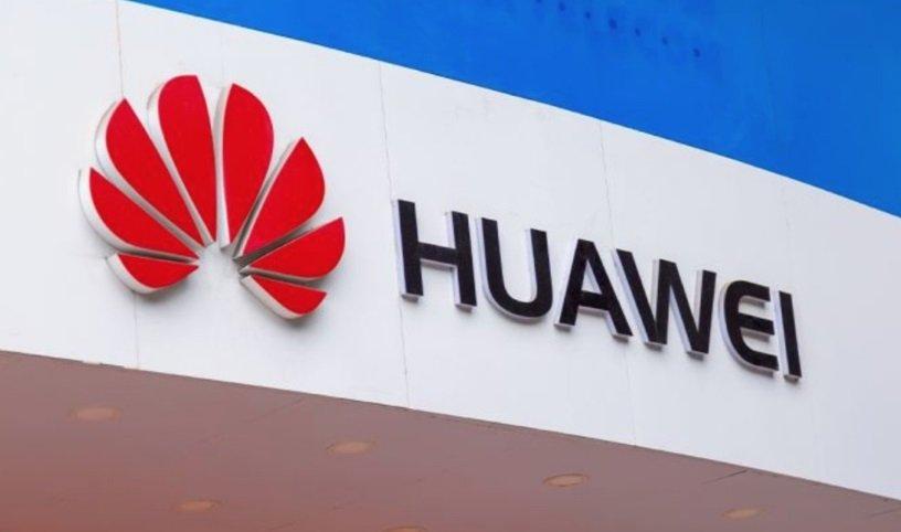 Китайская компания Huawei регистрирует большое количество патентов на блокчейн