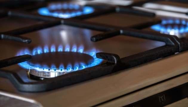 Рынок газа для населения число заявок на смену поставщика газа выросло в разы