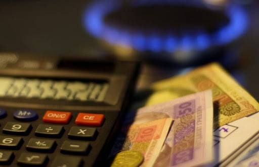 Старые цены на газ будут действовать еще месяц что известно