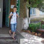 Детская поликлиника № 2 Суворовского района города Херсона расположена на улице Циолковского 52