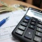 Должникам за коммуналку предлагают увеличить штрафы законопроект