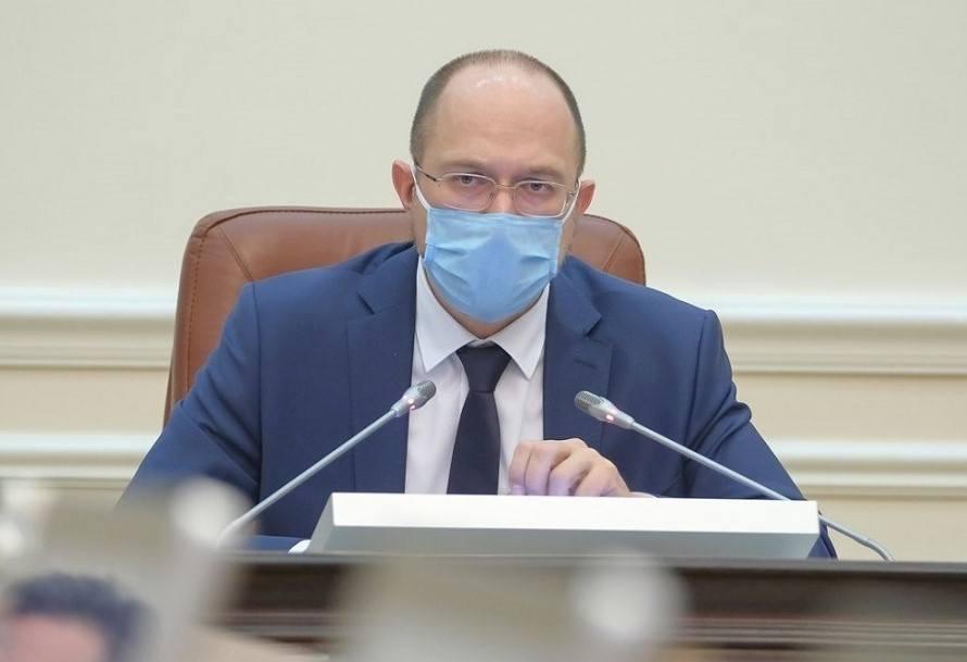 Карантин в Украине продлили до ноября 2020 года