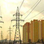 Расчет цены на электроэнергию для населения по-новому когда ждать повышения тарифов
