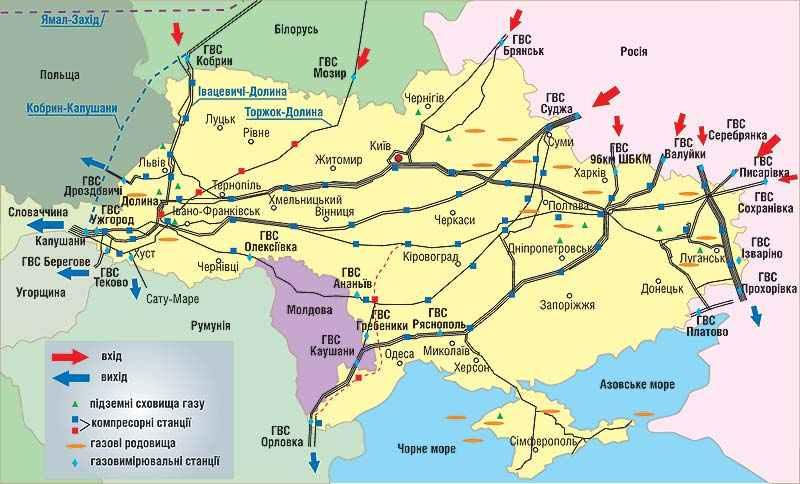 ТОП 5 енерго здобутків України у 2020 році
