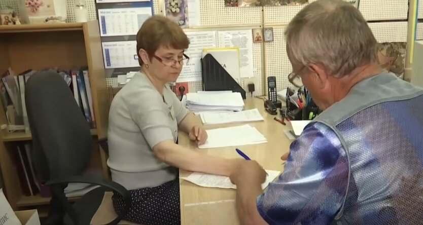 У украинцев смогут отбирать субсидии из-за соседей