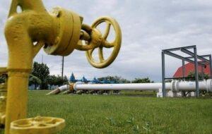 Нацбанк дав прогноз ціни газу на 2021 рік