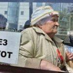 Еще один налог и выплаты пенсионерам под вопросом Как в Украине будут вводить накопительные пенсии