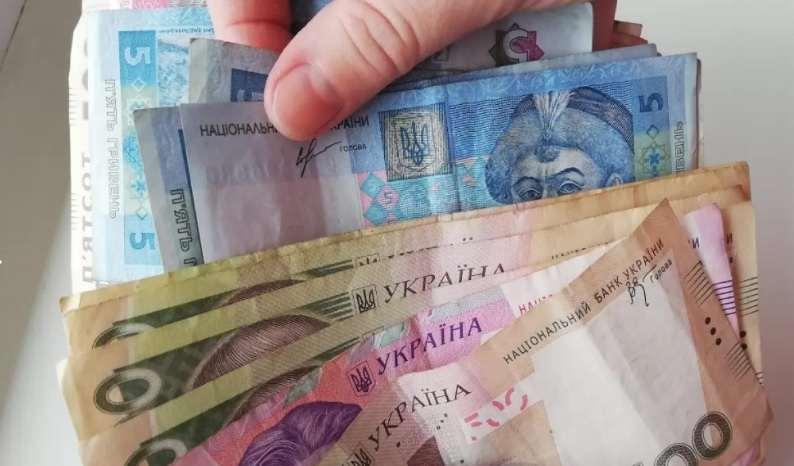 За дополнительные доходы украинцы должны уплатить налоги Кому и сколько придется заплатить