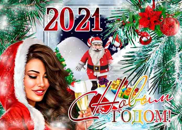 Выходные и рабочие дни на новогодние праздники 2021 года