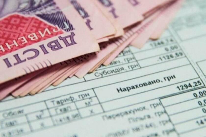 Cубсидия и льготы на комуналку сколько украинцев получают выплаты
